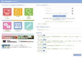 建設物価調査会 デジタルブック